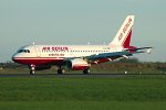 Photo of Air Berlin Airbus A319-132 D-ABGA (cn 2383) at London Stansted Airport (STN) on 28th April 2006