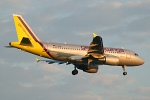 Photo of Germanwings Airbus A319-112 D-AKNK (cn 1077) at London Stansted Airport (STN) on 3rd May 2006